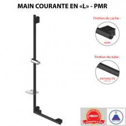 Main courante de douche en L pour PMR, 3 points de fixation, ONYX de AKW, inox gris anthracite